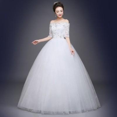 ウエディングドレス レディース プリンセスドレス ブライダルドレス 花嫁 Aライン 編み上げ ロング丈 演奏会 前撮り ドレス
