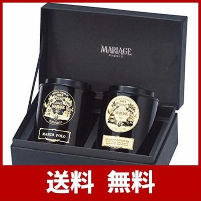 マリアージュ フレール 紅茶の贈り物 (セイロンラトナピュラ マルコポーロ NGS1C)