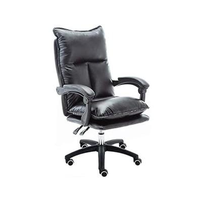 【並行輸入品】THBEIBEI Office Chair Racing Gaming Chair Task Chair PU Computer Desk Chair