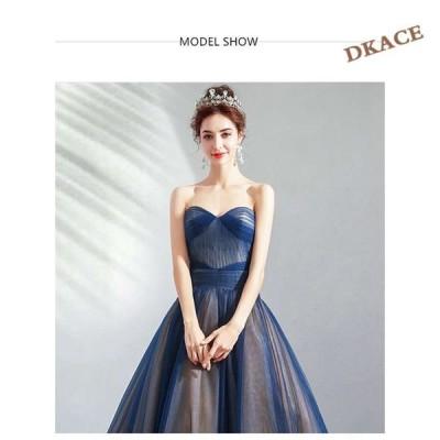 ウェディングドレス ロング・二次会用ウエディングドレス・ エンパイアドレス・ウエディングドレス 花嫁 二次会 ドレス