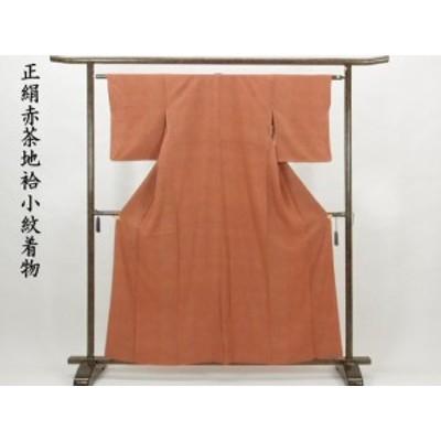 【中古】リサイクル小紋 / 正絹赤茶地袷小紋着物(古着 中古 小紋 リサイクル品)