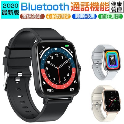【Bluetooth通話】多機能スマートブレスレット 活動量計 1.7インチ大画面 おしゃれ 生理管理 目覚まし時計 健康管理 遠隔撮影 天気情報T42