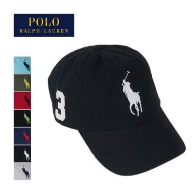 【メール便送料無料】ポロ ラルフローレン メンズ レディース キャップ ビッグポニー ナンバリング キャップ 帽子 POLO Ralph Lauren Cap 男性用 女性用