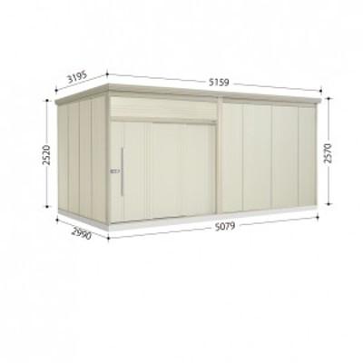 物置 屋外 おしゃれ タクボ物置 JN/トールマン JN-Z5029 一般型 結露減少屋根 ムーンホワイト