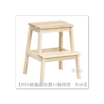 IKEA/イケア BEKVAM ステップスツール45×39×50cm アスペン