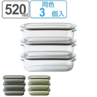 保存容器 520ml Mサイズ 3個入り プラスチック製 調理ができる保存容器 ( 食品保存容器 フードコンテナ 保存 )