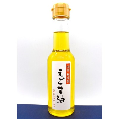「日本エゴマの会ふくしま」生絞りエゴマ油 140g