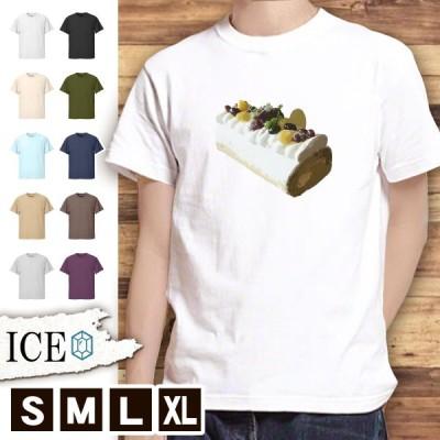 Tシャツ 誕生日 ケーキ メンズ レディース かわいい 綿100% 大きいサイズ 半袖 xl おもしろ 黒 白 青 ベージュ カーキ ネイビー 紫 カッコイイ 面白い ゆるい