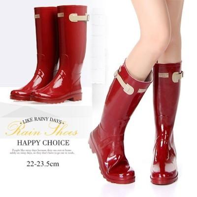 長靴 レインブーツ 雨具 レインシューズ レディース きれいめ ベルト 美脚 通勤 防水 雨靴 梅雨対策 おしゃれ