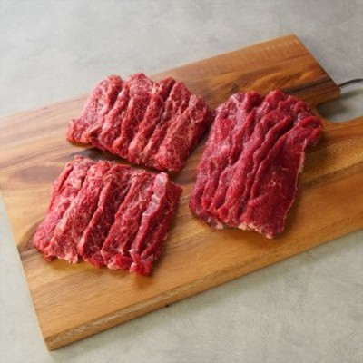 前田牧場の赤身牛 BBQ 焼肉 お試し 2種 セット 2人前 500g 赤身 カルビ 国産 栃木県産 牛肉 焼き肉