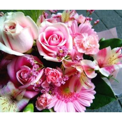 花【人気ランキング 1位】 ギフト 花5 おまかせ! ピンクブーケ 花束  花ギフト花、プレゼント