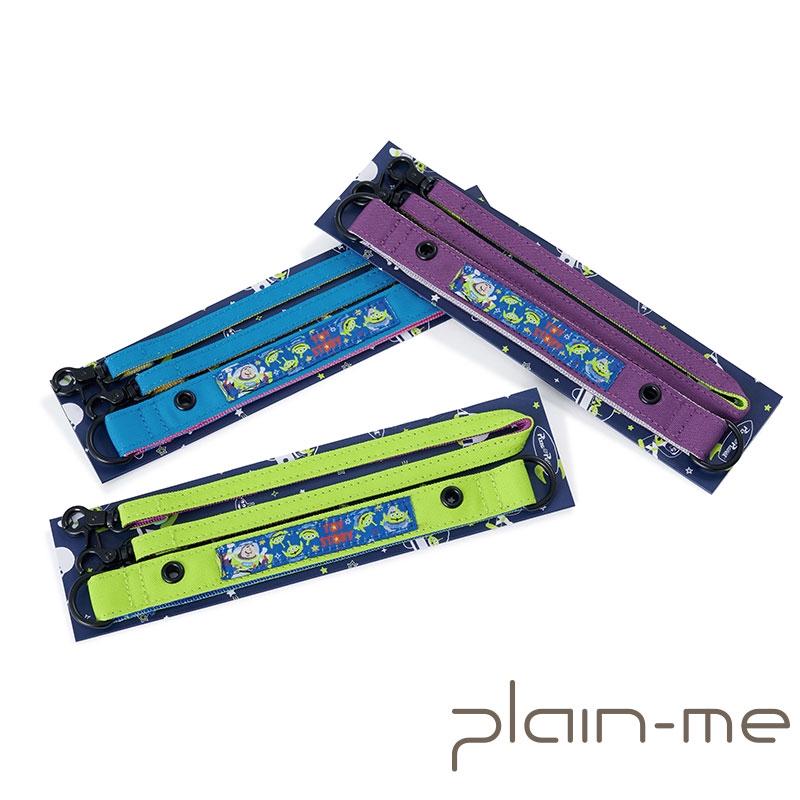 【plain-me】Toy Story 浩瀚星球吊飾(紫) CRV2915