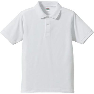 キャブ 5.3オンスドライ CVC ポロシャツ M ホワイト 505001 1セット(2入)(直送品)