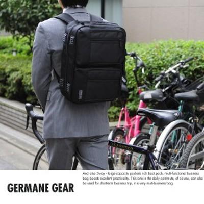 GERMANE GEAR 3way2層式ビジネスバッグ No.26500 3wayビジネスバッグ メンズ リュック B4 多機能