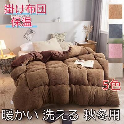 掛け布団カバー 寝具カバーセット 布団カバーセット ベッド用 シングル セミダブル 枕カバー シングル