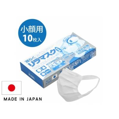 【日本製】耳らくリラマスク 小さめ サージカルマスク 国産 風邪 花粉 ウイルス PM2.5 日本製マスク 三層構造フィルター Relaxmask