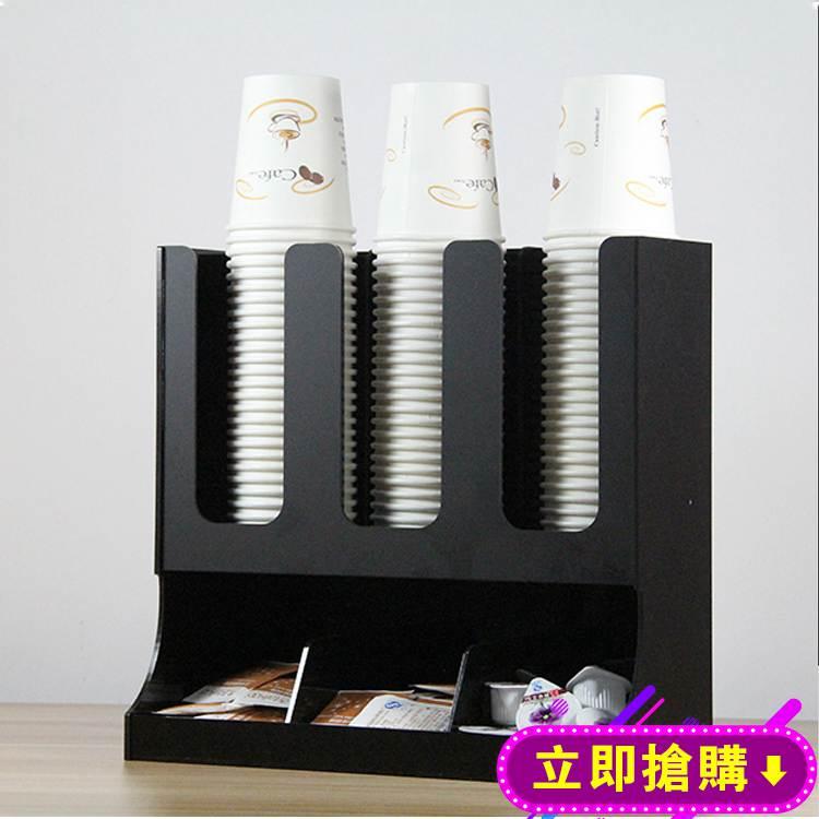 壓克力星巴克咖啡奶茶店塑料紙杯放一次性杯子分杯器 外帶取杯器WD