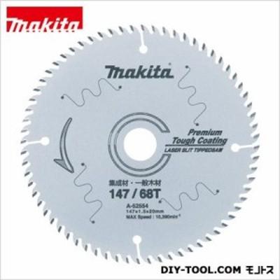 マキタ/makita タフコートチップソー147-68T 147mm-68T A-52554