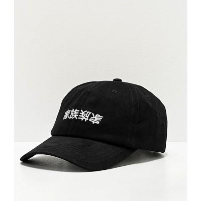 エレクトリック ファミリー ELECTRIC FAMILY メンズ キャップ スナップバック 帽子 kazoku flip black strapback hat Black