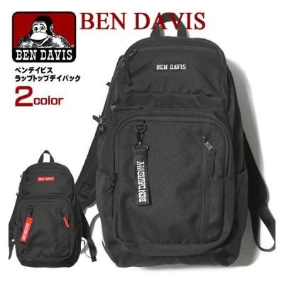BEN DAVIS リュック ベンデイビス バックパック ボックスロゴ 刺繍 ラップトップ デイパック 大容量 ベンデイヴィス 鞄 BEN-1409