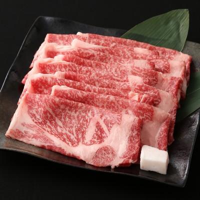 日本橋 日山 黒毛和牛リブロースすき焼