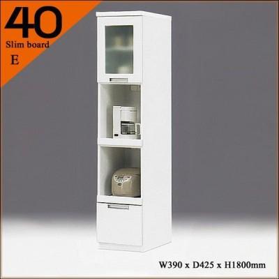 隙間収納 スリム食器棚 開き戸 OP 引出 幅39cm 完成品 国産品