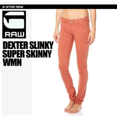 G-STAR RAW (ジースターロー)DEXTER SLINKY SUPER SKINNY WMN(デクスター スリンキー スーパースキニー)カラー スキニー パンツ