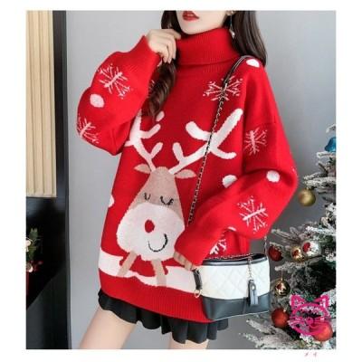 レディース ニットセーター トップス チュニッククリスマス鹿柄 体型カバー ゆったり セーター カジュアル  タートルネック 秋冬 保温 厚手年末年始