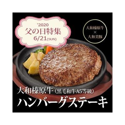 ギフト ハンバーグ 大和榛原牛 大和美豚 手造りハンバーグ 1ポンド 1lb. 450g 化粧箱入 送料無料 冷凍便
