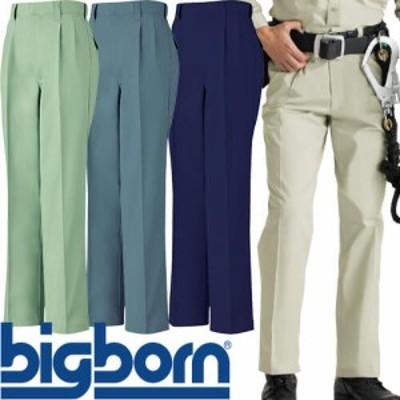 作業服 パンツ スラックス ビッグボーン ツータックパンツ 851 作業着 通年 秋冬