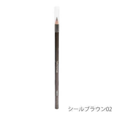 シュウウエムラ ハードフォーミュラハード9 シールブラウン02【特価商品】