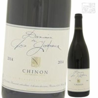 クロ ゴドー  シノン ルージュ 赤ワイン 13度 750ml