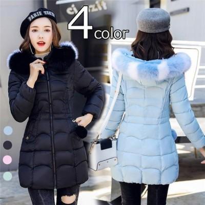 ダウンコート レディース ダウンジャケット 中綿コート ロングコート アウター フード付き 女性用コート おしゃれ 防寒