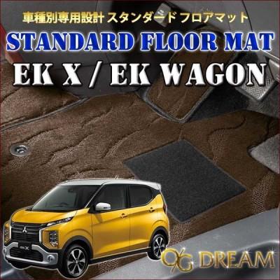 ekクロス ekワゴン B3#W スタンダード フロアーマット SMAT792