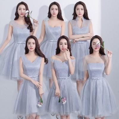 ブライズメイドドレス ミニ 安い 結婚式 カラードレス 花嫁 披露宴 パーティードレス 二次会 お呼ばれドレス グレー シンプル ブライダル セレモニードレス