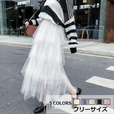 スカートメメメクラゲ5色スカートティアードスカート無地スカートハイウエストスカートAラインスカートチュール不規則
