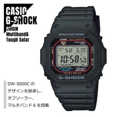 【即納】CASIO カシオ G-SHOCK Gショック タフソーラー 世界6局電波受信 GW-M5610U-1 ブラック 腕時計 メンズ 送料無料