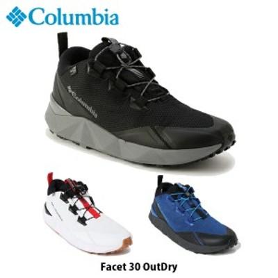 送料無料 Columbia コロンビア ファセット サーティー アウトドライ FACET 30 OUTDRY メンズ スニーカー シューズ 靴 アウトドア キャン