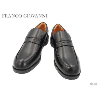 FRANCO GIOVANNI フランコジョバンニ FG5306 メンズ ビジネスシューズ Uチップ コイン ローファー 防水 靴