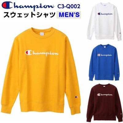 セール チャンピオン (C3-Q002) クルーネックスウェットシャツ メンズ (KB)