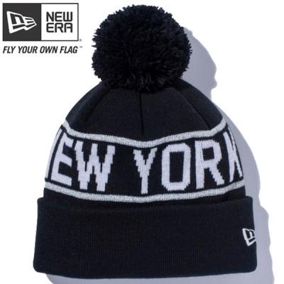 ニューエラ ニットキャップ ポンポンニット リフレクター アンド グロー ニューヨーク ブラック New Era Knit Cap Pom-Pon Knit Reflector & Glow New York