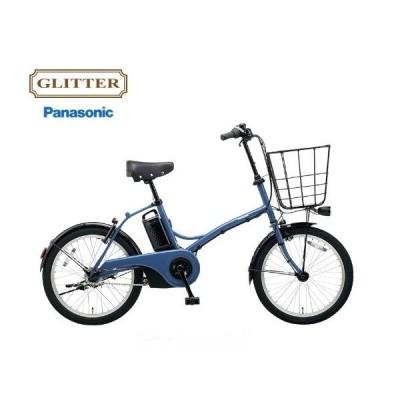 5DAYタイムセール!!10月18日AM8:00まで特別価格!!グリッター パナソニック 電動アシスト自転車 (2021年7月発売モデル)