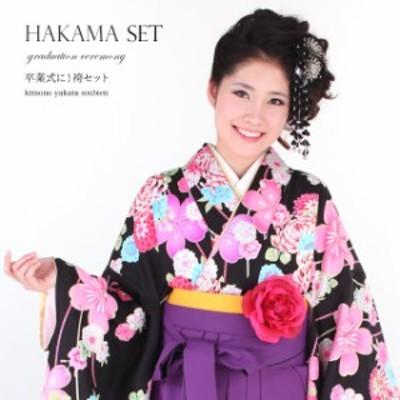 袴セット 黒 ブラック ピンク 紫色 パープル 桜 乱菊 花 流水文 着物セット 卒業式 仕立て上がり