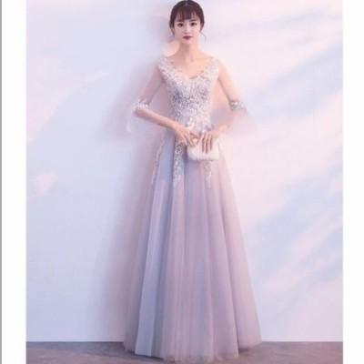 冠婚 結婚式 イブニングドレス フォーマル ウエディングドレス 同窓会 ブライダル ロング マキシ丈 ワンピース 二次会 パーティードレス