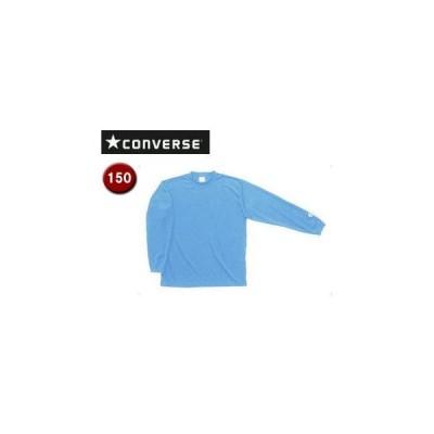 CONVERSE/コンバース  CB451324L-2200 Jr.ロングスリーブシャツ 【150】 (サックス)