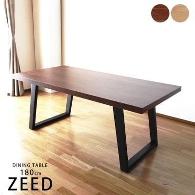 【送料無料】ダイニングテーブル テーブル単品 モダン ジード180ダイニングテーブル単品
