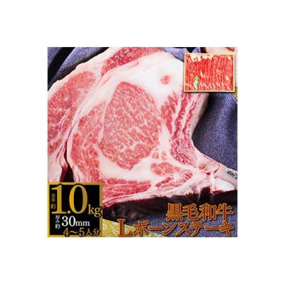 <宮崎県産 有田牛 Lボーンステーキ約1kg+国産牛すき焼き肉500g>翌月末迄に順次出荷【c568_tf】