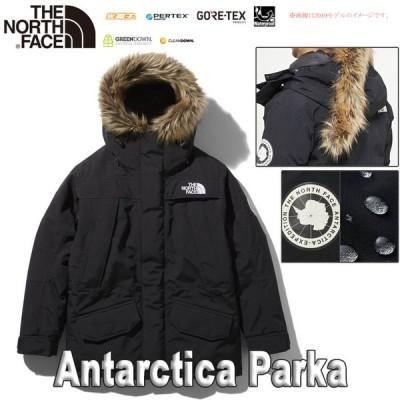 日本正規品 1人1点限り ノースフェイス メンズ アンタークティカパーカ #ND91807 North Face 極地仕様 防寒 雪遊び アウター ダウンジャケット 男性用