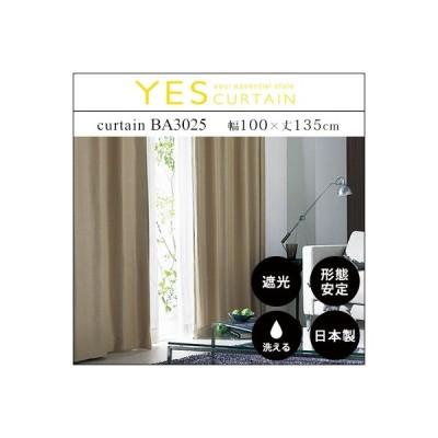 カーテン 既製カーテン YESカーテン BA3025(約)幅100×丈135cm[片開き] ウォッシャブル 日本製 洗える 国産 タッセル フック おしゃれ アスワン