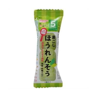 【あわせ買い2999円以上で送料無料】和光堂 手作り応援 はじめての離乳食 裏ごしほうれんそう 5か月頃から 2.1g